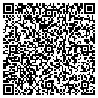 QR-код с контактной информацией организации НПЛАСТ