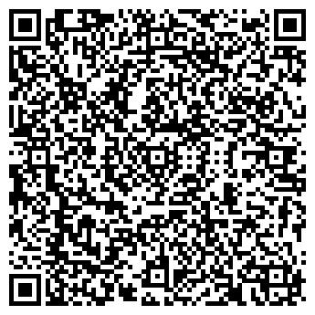 QR-код с контактной информацией организации Clear Shield