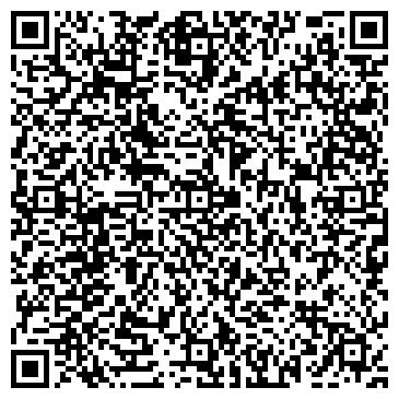 QR-код с контактной информацией организации Субъект предпринимательской деятельности Интернет-магазин *Valencia*