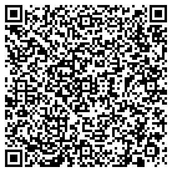 QR-код с контактной информацией организации ООО Глобал трейд