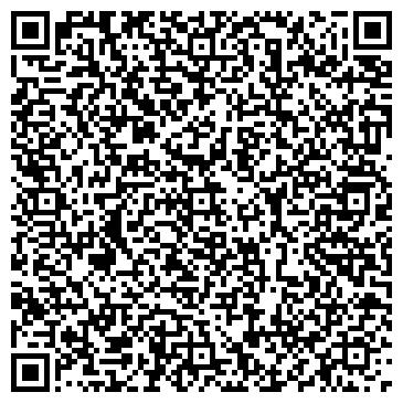 QR-код с контактной информацией организации «Happy Hobby» - лучший магазин для мыловаров