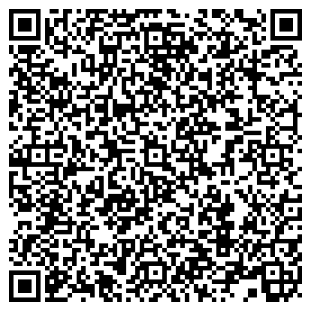 QR-код с контактной информацией организации ДОМОУПРАВЛЕНИ № 1, 2
