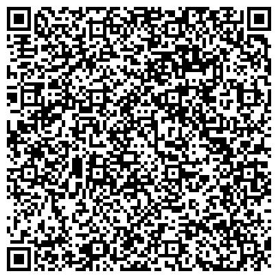 QR-код с контактной информацией организации Кременчугский экспериментально-механический завод, ДП