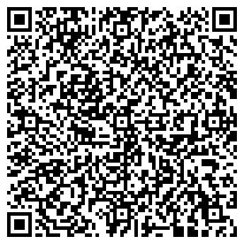 QR-код с контактной информацией организации Андрийко, ЧП