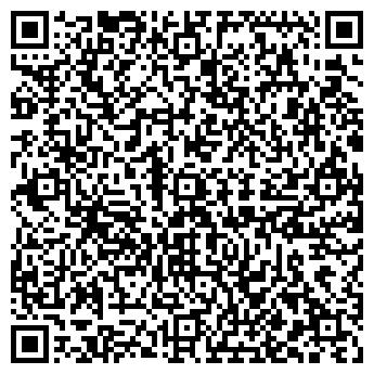 QR-код с контактной информацией организации Эло Пак, ООО
