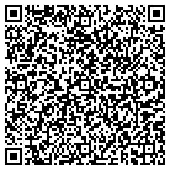 QR-код с контактной информацией организации Берти, ООО