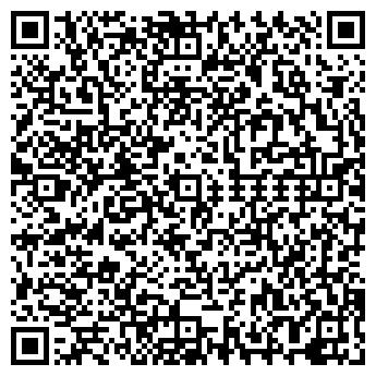 QR-код с контактной информацией организации Numiz, ЧП