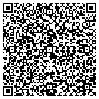 QR-код с контактной информацией организации ООО КОНТУР СТРОЙ УК