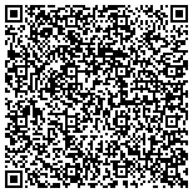 QR-код с контактной информацией организации Уманская тарная компания, ООО