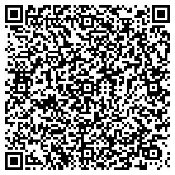 QR-код с контактной информацией организации Домашний уют, ЧП