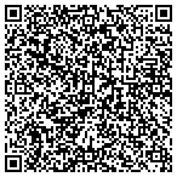 QR-код с контактной информацией организации Марайн контейнер, ЛТД