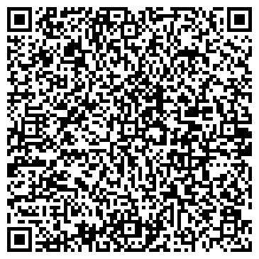 QR-код с контактной информацией организации Трейд Агро, ООО