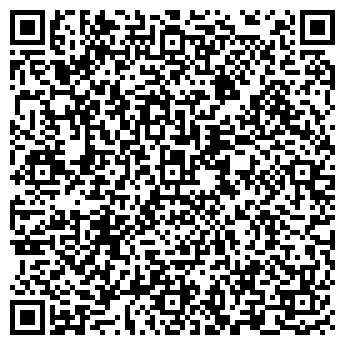 QR-код с контактной информацией организации Люминарк, ЧП (Luminarc)