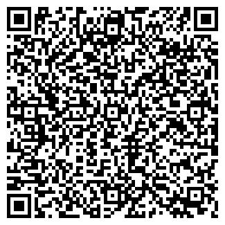 QR-код с контактной информацией организации КРЭП, ОАО