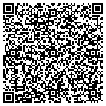 QR-код с контактной информацией организации Лова, ЧП