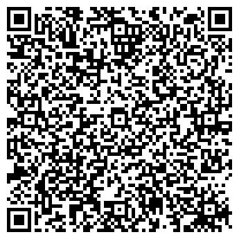 QR-код с контактной информацией организации Супер ПЕТ, ЧП