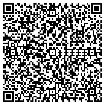 QR-код с контактной информацией организации Берег, ТОО
