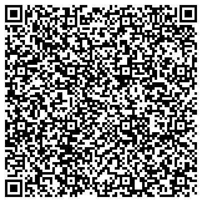 QR-код с контактной информацией организации Лисаковский Картонно Бумажный Комплекс, ТОО