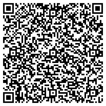 QR-код с контактной информацией организации Регент Тау, ТОО