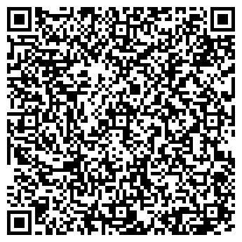 QR-код с контактной информацией организации Азия Кыраны, ТОО
