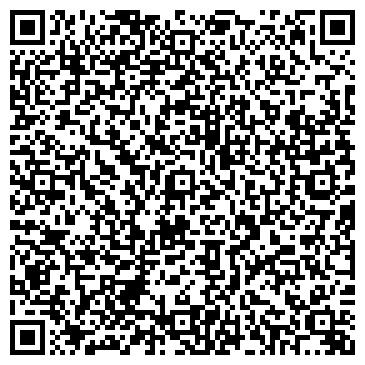 QR-код с контактной информацией организации Алкан Пэкеджинг КАЗАХСТАН, ТОО