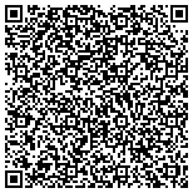 QR-код с контактной информацией организации INFORMATION SYSTEMS FOR BUSINESS
