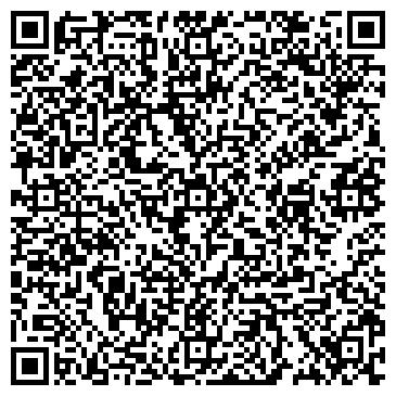 QR-код с контактной информацией организации ООО «ВИВА ТРЕЙД», Общество с ограниченной ответственностью