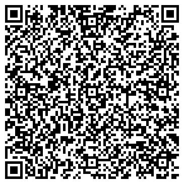 QR-код с контактной информацией организации В энд Р, ТОО