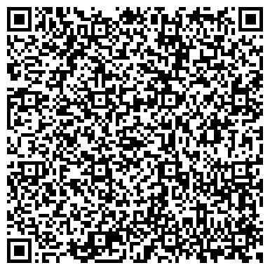QR-код с контактной информацией организации Производственно-полиграфический комбинат Парус, ТОО