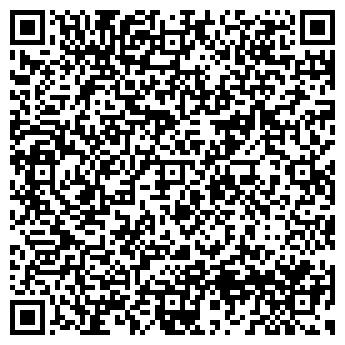 QR-код с контактной информацией организации ИП Коваль