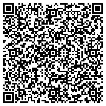 QR-код с контактной информацией организации KFC, ТОО