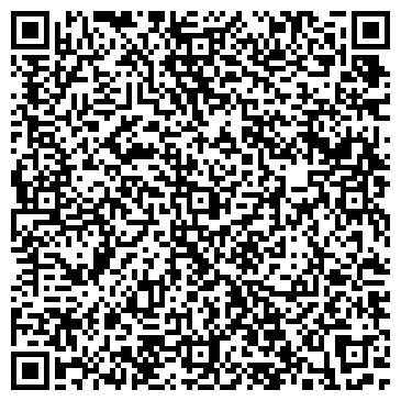 QR-код с контактной информацией организации Складские решения, ТОО