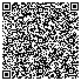 QR-код с контактной информацией организации Фронтиерс (Frontiers), ТОО
