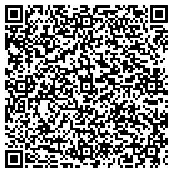 QR-код с контактной информацией организации Вершина КZ, ТОО