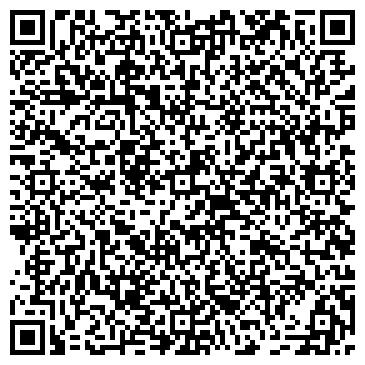 QR-код с контактной информацией организации Данко Караганда, ТОО