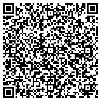 QR-код с контактной информацией организации ПРЕЗЕНТ