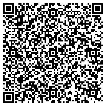 QR-код с контактной информацией организации Астана Упак, ТОО