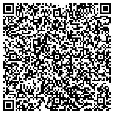 QR-код с контактной информацией организации Меркурий, магазин хозяйственный, ТОО