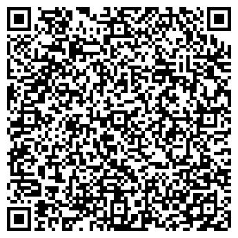 QR-код с контактной информацией организации Мамыр Астана, ТОО
