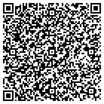 QR-код с контактной информацией организации АВН-Компани, ТОО