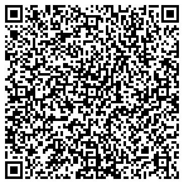 QR-код с контактной информацией организации РТК-Центр, ТОО