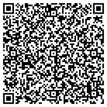 QR-код с контактной информацией организации Z-A, ТОО