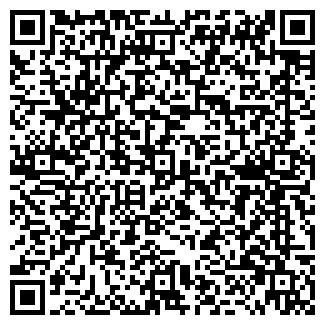QR-код с контактной информацией организации ООО РЕМДОРСТРОЙ-РУЗА