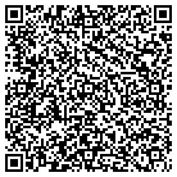 QR-код с контактной информацией организации ООО «Лидер жалюзи»