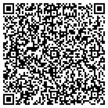 QR-код с контактной информацией организации Казупак Лтд, ТОО