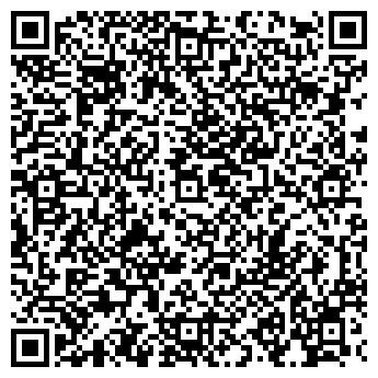 QR-код с контактной информацией организации Витена, ТОО
