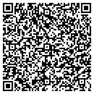 QR-код с контактной информацией организации РУЗСКИЙ АВТОДОР, ГУП