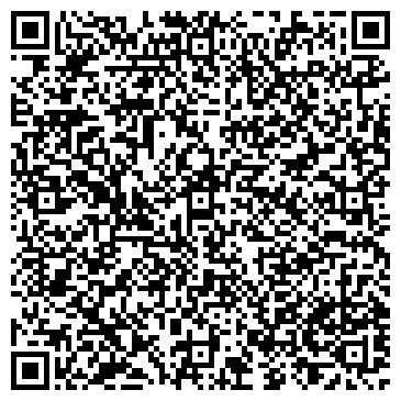 QR-код с контактной информацией организации Алаш улы, ТОО