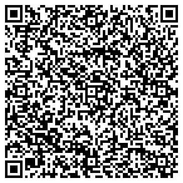 QR-код с контактной информацией организации Исхакова В.Г., ИП
