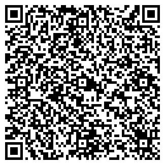 QR-код с контактной информацией организации Емкость, ТОО